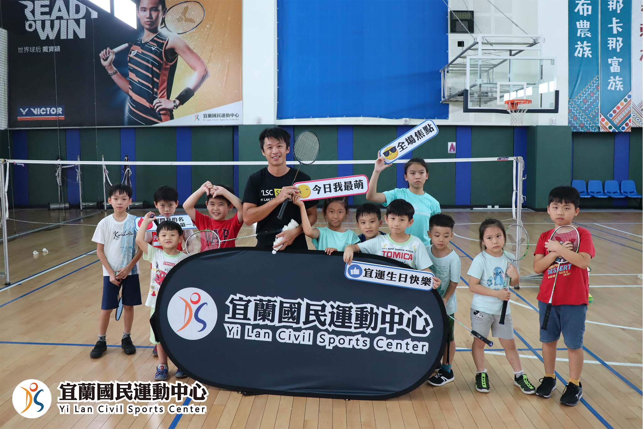 兒童羽球課程(JPG)