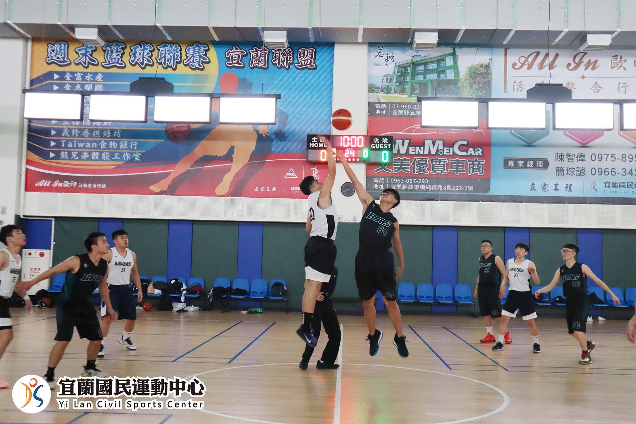 不定期舉辦籃球賽事(JPG)