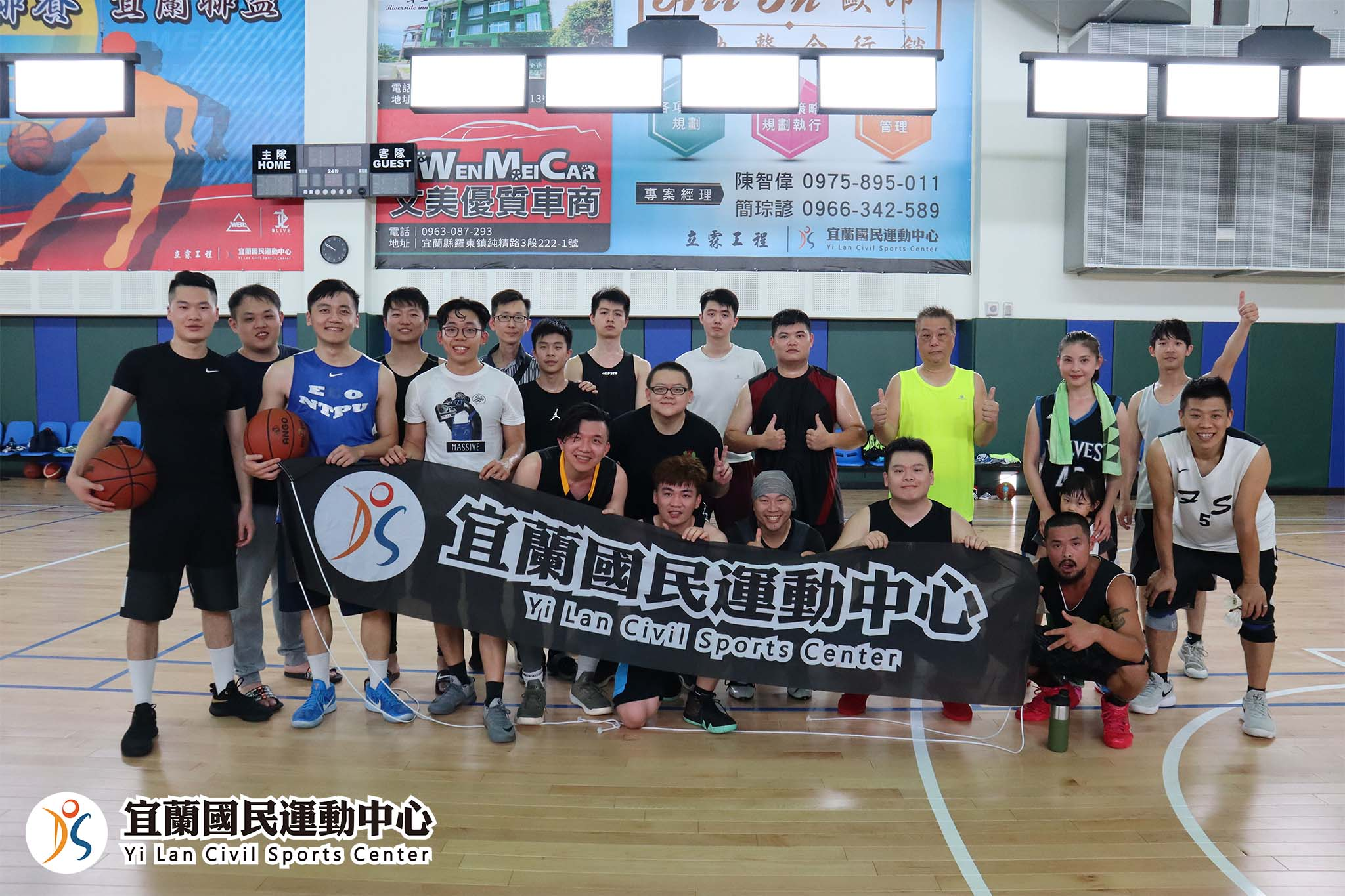 常態性籃球球會(JPG)