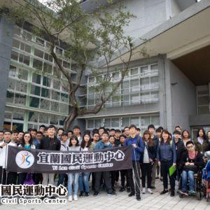 蘭陽技術學院參訪
