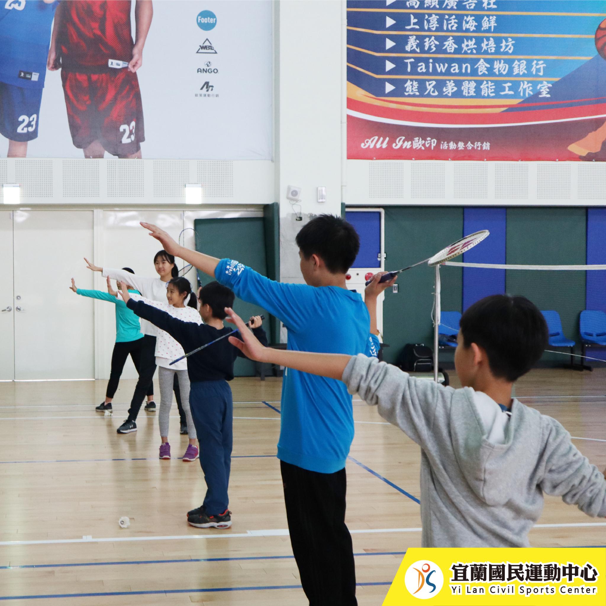兒童羽球-上課情況(JPG)